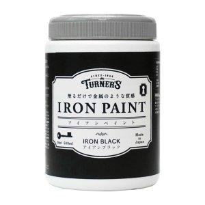 ターナー アイアンペイント アイアンブラック 500ml 塗るだけで金属のような質感 DIY リメイクに|artloco