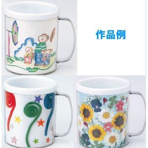 工作マグカップ ぱっくんマグ 【 マグカップ イラスト オリジナル 工作 】|artloco