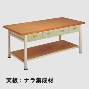 <お取り寄せ品※代引きキャンセル不可> 工作台 MT-211-S 天板:ナラ集成材 【 工作台 机 木製 図工室 美術室 】|artloco