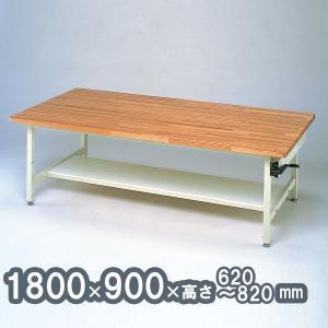<メーカー直送品※代引きキャンセル不可> 昇降式作業台 組立式 NUD-180型 なら天板 【 机 作業台 昇降式 テーブル 工作台 】|artloco