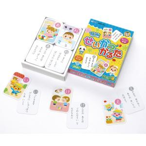 せいかつかるた 箱入 【 昔 おもちゃ 玩具 】|artloco