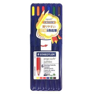 [ ゆうパケット可 ]  ステッドラー 色鉛筆 エルゴソフト 太軸 三角軸 6色 【 デッサン スケッチ 絵画 色鉛筆 鉛筆 色えんぴつ 】 artloco