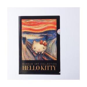 [ ゆうパケット可 ]  ハローキティ ミュージアムアートコレクション クリアファイルA4 叫び 【 サンリオ キティちゃん 】|artloco