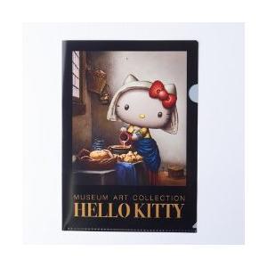 [ ゆうパケット可 ]  ハローキティ ミュージアムアートコレクション クリアファイルA4 フェルメール 牛乳を注ぐ女 【 サンリオ キティちゃん 】|artloco