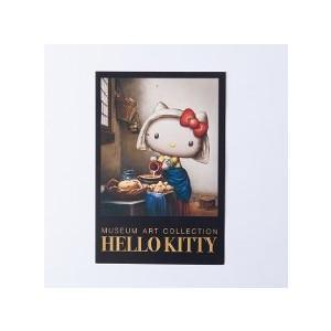 [ ゆうパケット可 ]  ハローキティ ミュージアムアートコレクション ポストカード フェルメール 牛乳を注ぐ女 【 サンリオ キティちゃん 】|artloco