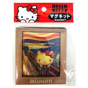 [ ゆうパケット可 ]  ハローキティ ミュージアムアートコレクション マグネット 叫び 【 サンリオ キティちゃん 】|artloco