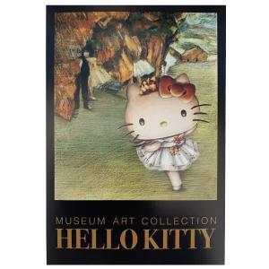 [ ゆうパケット可 ]  ハローキティ ミュージアムアートコレクション ポストカード エトワール エドガー・ドガ 【 サンリオ キティちゃん 】|artloco