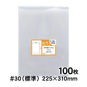 【土日全品ポイント+5%】OPP袋 A4 テープなし 100枚【追跡番号付】国産 30ミクロン厚(標...