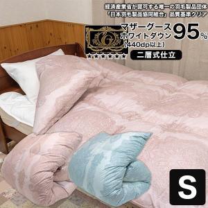 羽毛布団 シングル 掛け布団 日本製 プレミアムゴールド 二層式キルト 1.3kg 150×210cm|artmac
