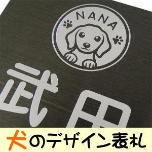 表札 ステンレス表札 戸建 デザイン表札(犬,猫) 厚さ1.5mm|artmark