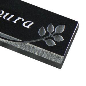 表札 黒御影石表札 おしゃれなデザイン表札 戸建て 300×60×20mm DM01-LB|artmark