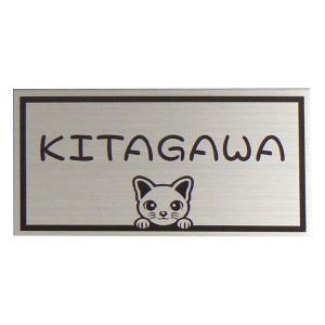 表札 マンション表札 犬 猫 ステンレス表札 オーダーサイズ dsf1-dc|artmark