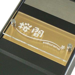 表札 マンション表札 おしゃれなステンレス表札 ゴールドステンレス表札 HG0F|artmark