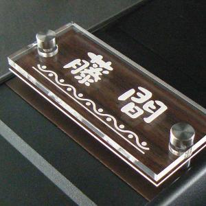 表札 マンション表札 オーダーサイズ表札 K21F|artmark