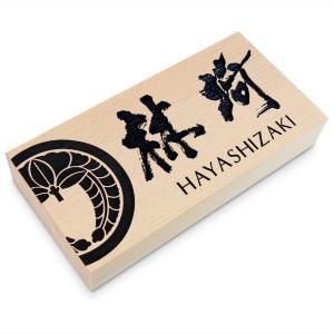 表札 (木) 家紋表札 木製表札 ひのき 彫り込み 直筆原稿対応 KW01-E2-W2|artmark