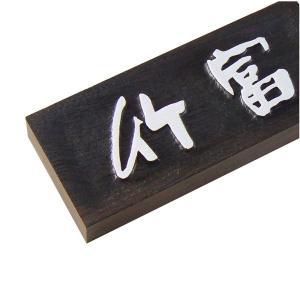 表札 木製表札 けやき OS35-e2-w2 artmark