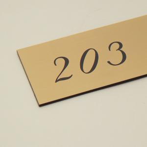 表札 マンション オーダーサイズ プレート表札 ゴールドヘアライン P35|artmark