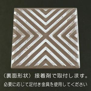 表札 タイル表札 戸建て表札 銅表札 S20 artmark 05