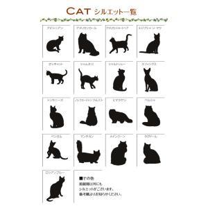 ラインストーン付き猫用ハートの迷子札|artmiyabi|03