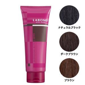 アートネイチャー 白髪染め LABOMO(ラボモ)スカルプアロマ ヘアカラートリートメント 白髪 白髪用 ヘアカラー|artnature|02