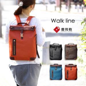 豊岡鞄 リュックサック 帆布+レザー 豊岡カバン アートフィアー ARTPHERE  BK04-101A|artphere