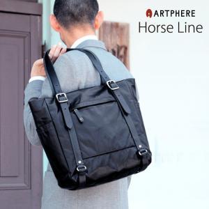 トートバッグ 本革トートバッグ  豊岡鞄 本革 トートバッグ ビジネスバッグ 馬革 A4 アートフィアー ARTPHERE|artphere