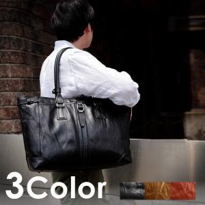 豊岡鞄 本革 トートバッグ ビジネスバッグ メンズ レディース 豊岡 カバン 通勤・通学OK|artphere
