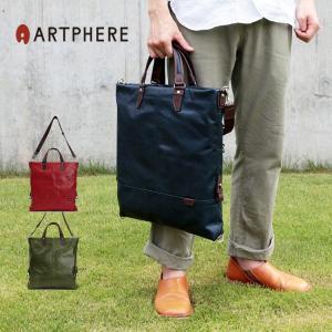 豊岡鞄 本革  トートショルダーバッグ メンズ  レディース 豊岡カバン レザー豊岡鞄認定 ARTPHERE  アートフィアーBK16-101|artphere
