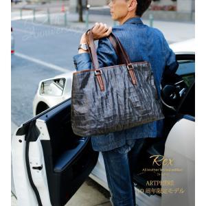 レザートートバッグ 豊岡鞄 本革 ARTPHERE/アートフィアー クラッチバッグ バッグインバッグ|artphere