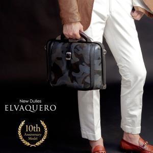 エルヴァケーロ F0 ビジネスバッグ 2WAY 豊岡カバン ARTPHERE アートフィアー ダレスバッグ 豊岡 鞄 メンズ ショルダーバッグ 豊岡製