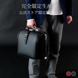 ダレスバッグ/ニューダレス 2WAY 日本製 豊岡産 横型 ビジネス 口金 リュック ビジネスバッグ アートフィアー|artphere