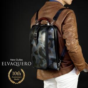 エルヴァケーロ ビジネスリュック 口金 ビジネスバッグ 3WAY 豊岡カバン ARTPHERE アートフィアー ダレスバッグ 豊岡 鞄 メンズ ショルダーバッグ 豊岡製|artphere