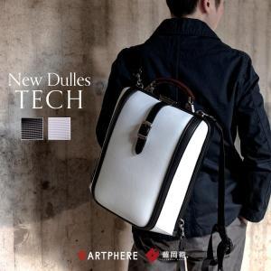 ニューダレス テック ハイブリッドレザー F4 口金 ビジネスバッグ 3WAY ARTPHERE アートフィアー ダレスバッグ|artphere