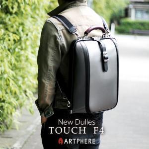 ビジネスバッグ 3WAY 口金リュック ARTPHERE アートフィアー ダレスバッグ 豊岡 鞄 ショルダーバッグ 豊岡製|artphere