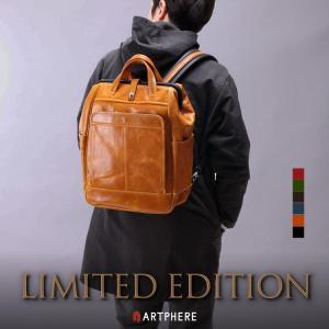Cavallo 限定 本革 リュックサック ダレスバッグ 豊岡製鞄 バックパック 男女兼用 リアルレザー FW01-101SP|artphere