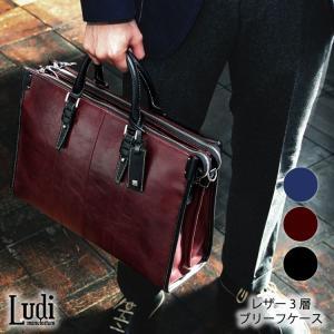 ビジネスバッグ 本革ビジネスバッグ 豊岡カバン  3層ブリーフケース  メンズ レディース Ludi ルーディ LD900-103|artphere