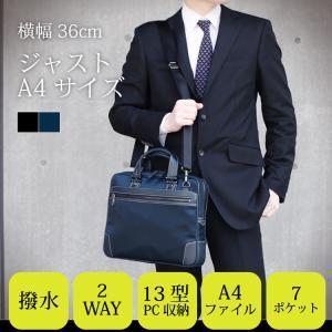 ブリーフケース ビジネスバッグ A4 2WAY メンズビジネス|artphere