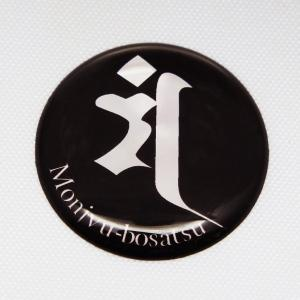 【3Dステッカー】守護梵字ステッカー 卯年/文殊菩薩/マン〈丸型〉|artpop-shop