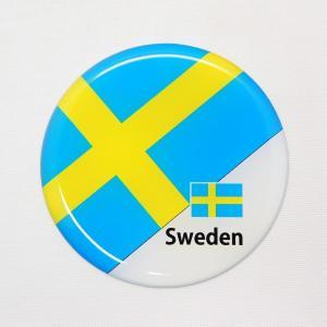 【3Dステッカー】国旗ステッカー 丸型Aタイプ〈ヨーロッパ地区 11カ国〉 artpop-shop