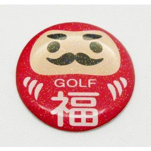 【3Dステッカー】ゴルフ運UP!祈願だるまシール 赤色〈ラメ入り/全10タイプから〉 artpop-shop