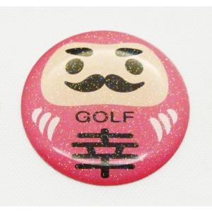 【3Dステッカー】ゴルフ運UP!祈願だるまシール ピンク色〈ラメ入り/全10タイプから〉 artpop-shop
