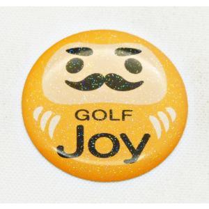 【3Dステッカー】ゴルフ運UP!祈願だるまシール 黄色〈ラメ入り/全10タイプから〉 artpop-shop