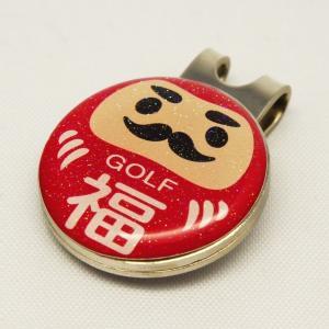 【ゴルフマーカー・グリーンマーカー】ゴルフ運UP!だるまゴルフマーカー 赤色〈ラメ入り/全10タイプから〉|artpop-shop