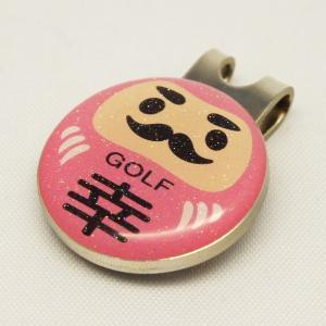 【ゴルフマーカー・グリーンマーカー】ゴルフ運UP!だるまゴルフマーカー ピンク色〈ラメ入り/全10タイプから〉|artpop-shop