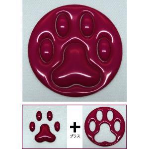 【3Dステッカー】ぷっくり肉球シール チェリーピンク色タイプ〈輪郭全14色から〉|artpop-shop