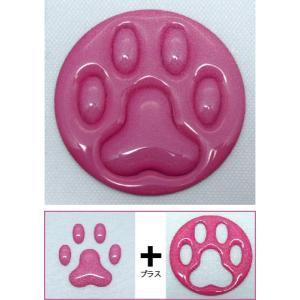 【3Dステッカー】ぷっくり肉球シール ピンク色タイプ〈輪郭全14色から〉|artpop-shop