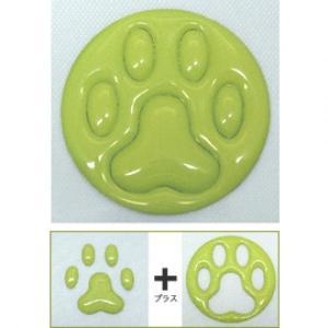 【3Dステッカー】ぷっくり肉球シール 黄緑色タイプ〈輪郭全14色から〉|artpop-shop