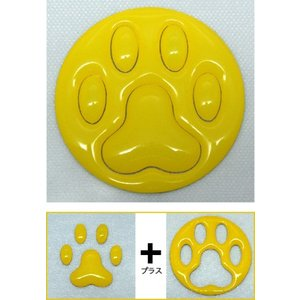 【3Dステッカー】ぷっくり肉球シール 黄色タイプ〈輪郭全14色から〉|artpop-shop