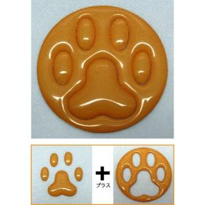 【3Dステッカー】ぷっくり肉球シール オレンジ色タイプ〈輪郭全14色から〉|artpop-shop