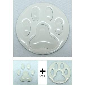 【3Dステッカー】ぷっくり肉球シール 白色タイプ〈輪郭全14色から〉|artpop-shop